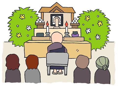 ill一般の葬儀.jpg